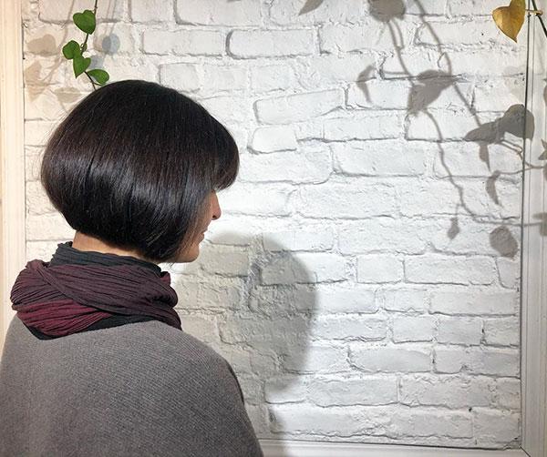 Short Dark Hairstyles